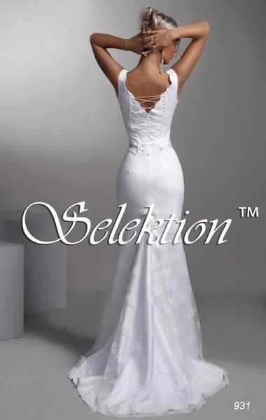Мир невест: Свадебный салон в Оренбурге, свадебные платья