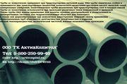 Поставка ПНД фитингов,  труб от ООО ГК АктивКапитал.