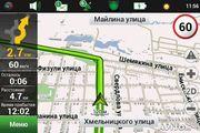 Загрузка и обновление карт,  GPS навигаторы,  карты Навител Navitel
