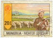 Почтовая марка MONGOLIA МОНГОЛ ШУУДАН 1981 год