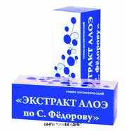 Глазные капли Алоэ по-Фёдорову