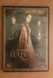 DVD фильмы по 100 руб.