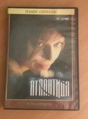 Продаются DVD фильмы разных жанров.по 100 руб.