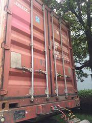 Продам контейнер 20 футов б/у,  в наличии