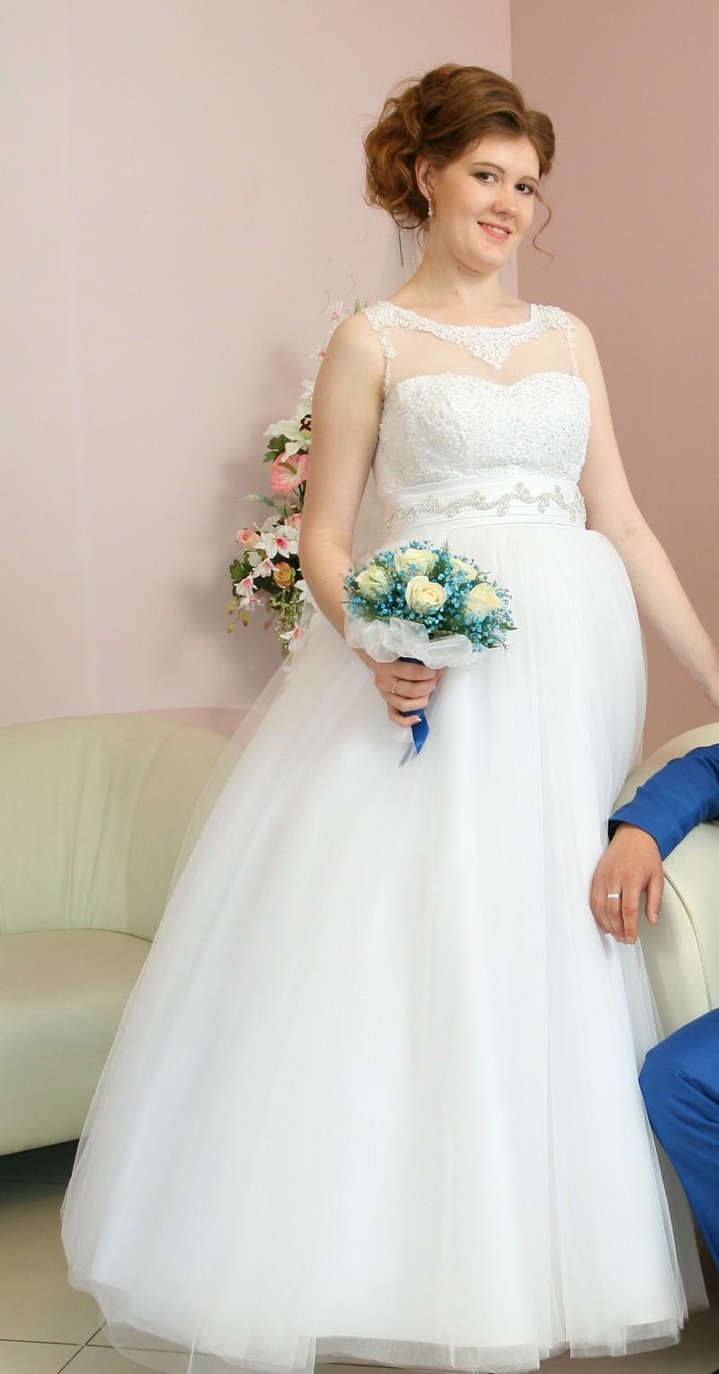 Оренбург Платье Купить